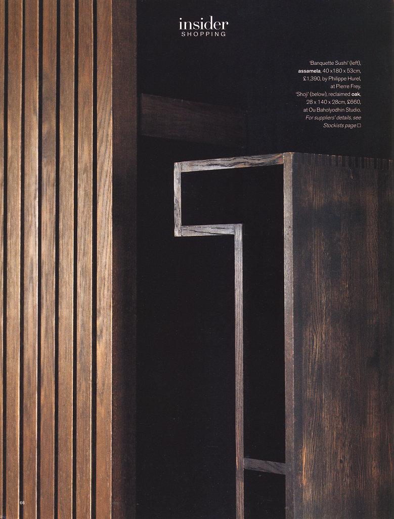 13-interior.jpg